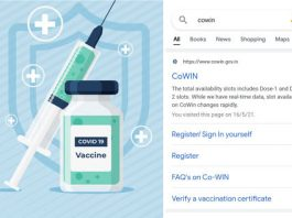 How To Register In Cowin App ?How To Book An Appointment For Covid Vaccine?